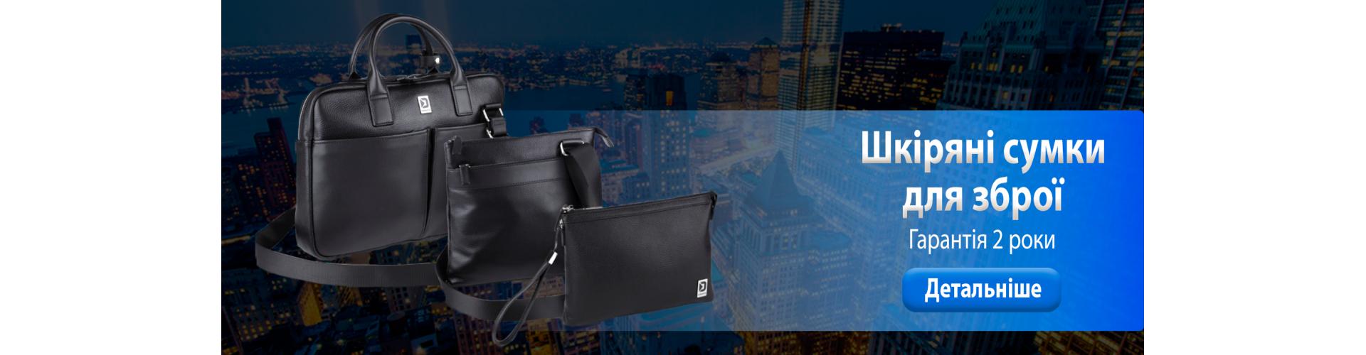 Обзор кожаных сумок от бренда DANAPER